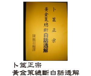 feng-shui-yang-house-longyu369226