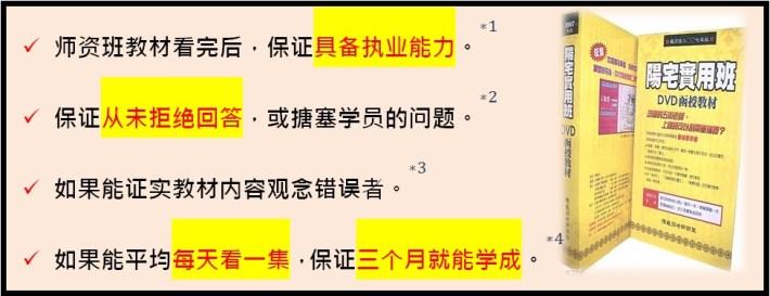 feng-shui-yang-house-longyu369234