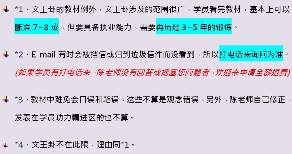 feng-shui-yang-house-longyu369237
