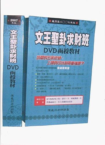 feng-shui-yang-house-longyu36930