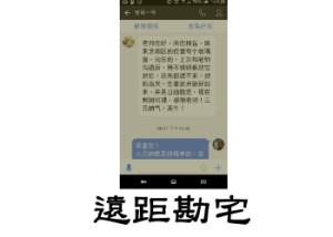 feng-shui-yang-house-longyu3695783