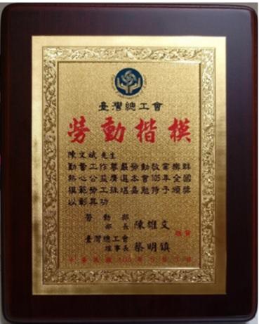 feng-shui-yang-house-longyu369241