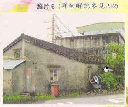 feng-shui-yang-house-longyu369264