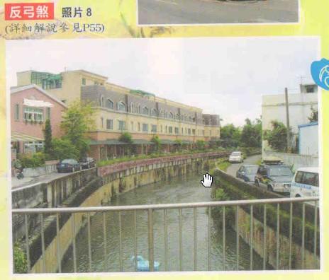 feng-shui-yang-house-longyu369267