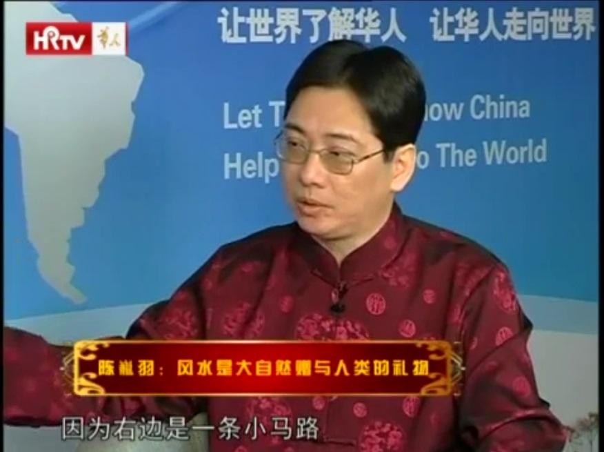 陈巃羽老师大陆央视华人频道专访