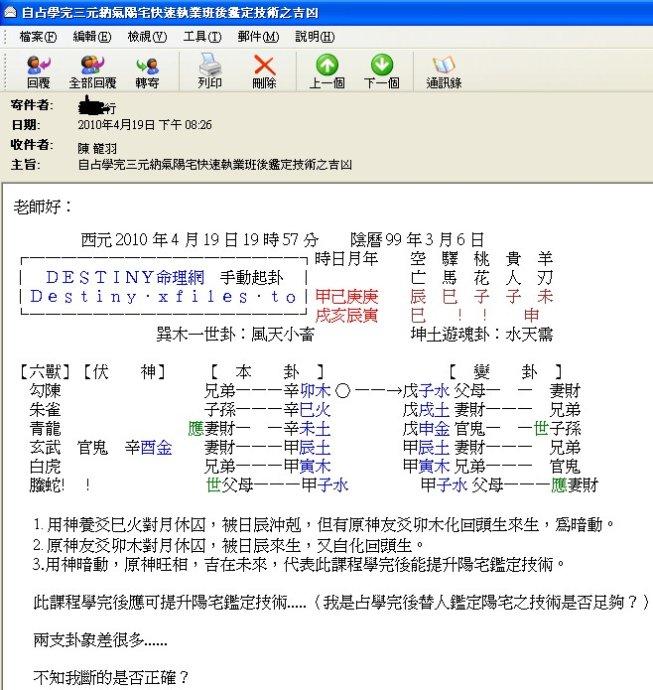 feng-shui-yang-house-longyu369388