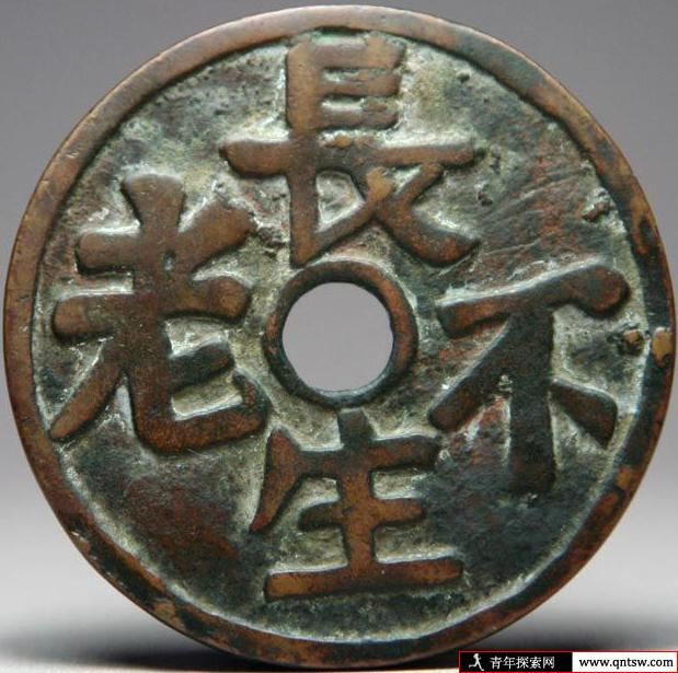 feng-shui-yang-house-longyu369406