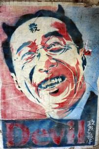 Donald Tsamg