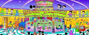 School is Cool & Digital Carnival banners