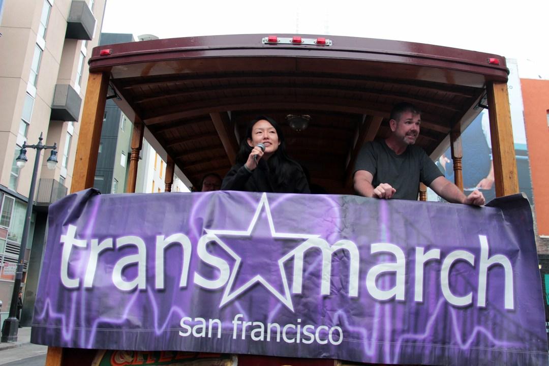 Trans March SF 2017 - Jane Kim
