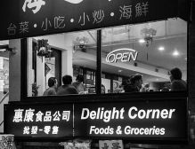 milford-street-delight-corner-bw