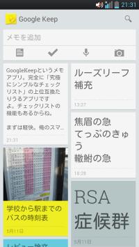 Screenshot_2013-05-14-21-31-53