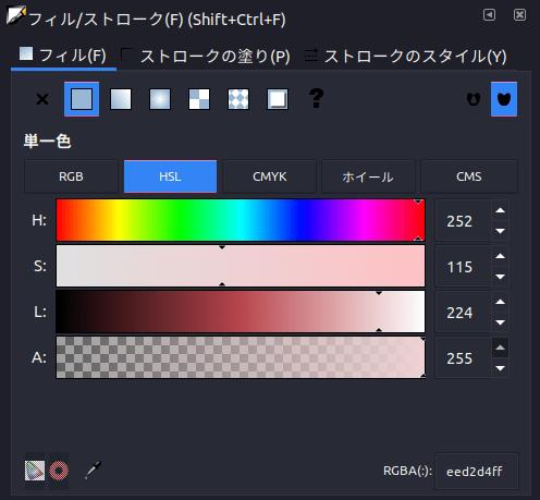 Screenshot from 2019-07-02 13-00-11