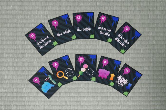 tabashike_card