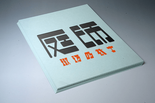 clean_thickpaper01