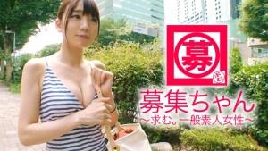 261ARA-325 ゆい 23歳 医療事務員【清純美少女】ゆいちゃん参上 想喝ㄋㄟㄋㄟ了!