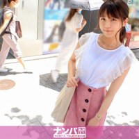 200GANA-2548 いちか 20歳 短大生(服飾系) マジ軟派、初撮。 1684 渋谷でうちわの無料配布をしていたら童顔美少女JDをナンパ成功 懂3C的可愛女孩去哪找
