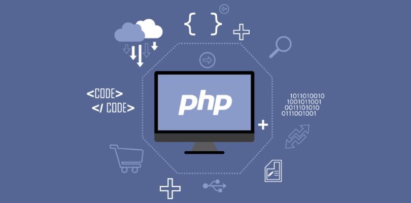 The Minimum PHP Version Requirement
