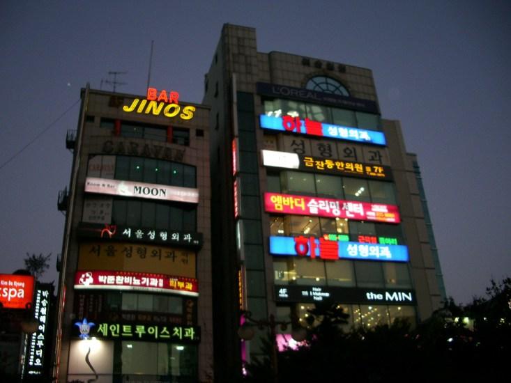 It is Busan's largest commercial district.