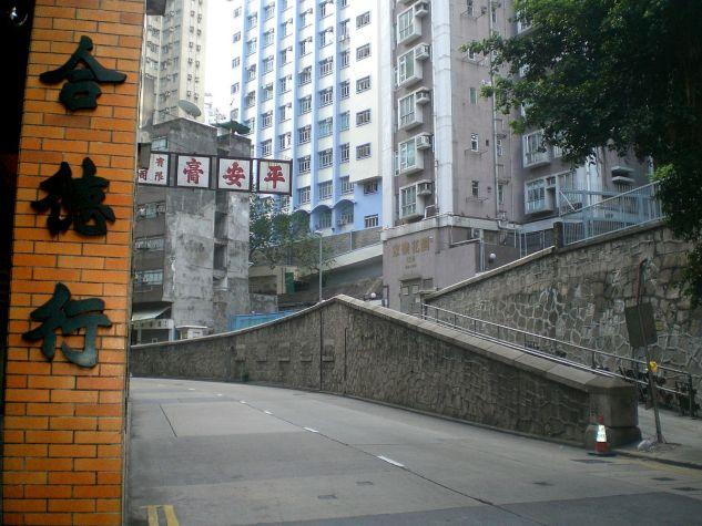 24小時空氣監測-西營盤 1200px HK Sheung Wan Queen s Road West 128 Bird Bridge %E5%89%8D%E8%BA%AB%E9%9B%80%E4%BB%94%E6%A9%8B%E5%85%AC%E5%BB%81 a