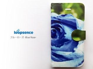 ブルーローズ -BlueRose- オリジナル手帳型スマホケース