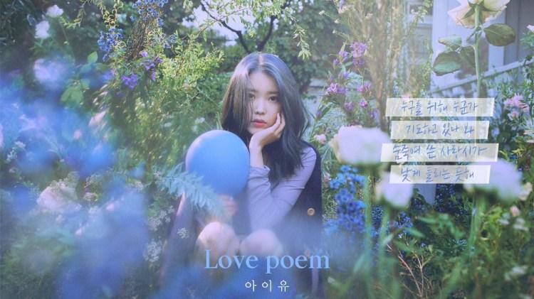 2019 IU 台北演唱會《Love,Poem》Day2-心得分享