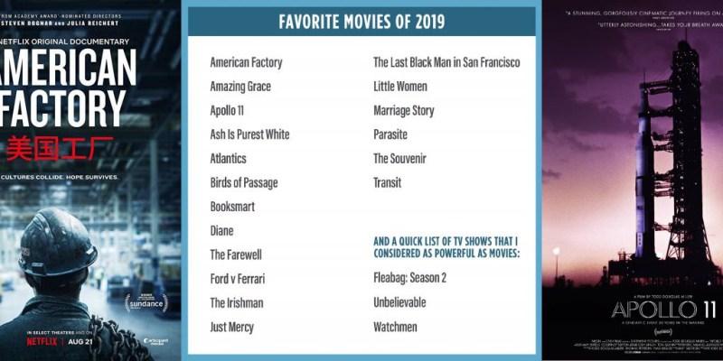 【電影推薦】歐巴馬2019年度最愛電影片單-品味不容質疑