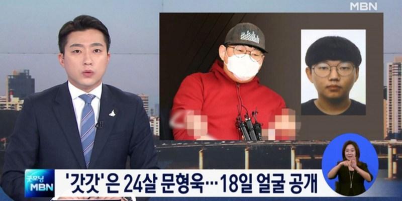 韓國「N號房」改編電影《惡魔之房》確定於下半年開拍