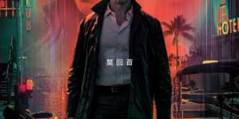 【新聞】休傑克曼主演動作驚悚片《追憶人》最新海報和預告曝光
