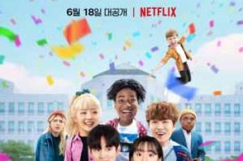 【劇評】《明天不要來》輕鬆幽默的短篇韓劇