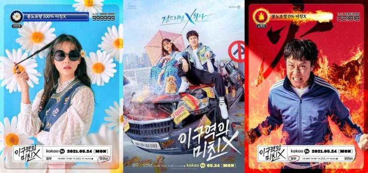 【Netflix韓劇】《不瘋不狂不愛你》分集劇情、演員角色、評價心得