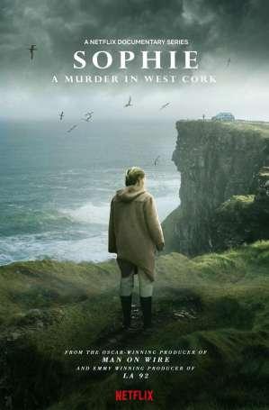 【影評】《蘇菲之死:愛爾蘭血案緝兇》20年仍未偵破的無解懸案