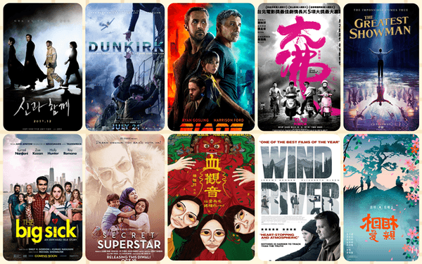 【電影推薦】2017下半年電影 TOP10!