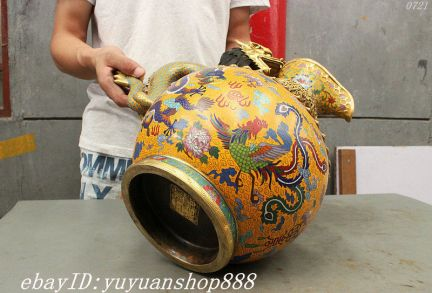 Chinese Emperor's Yellow Phoenix Dragon Wine Pitcher