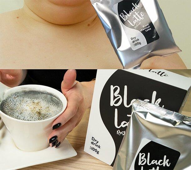 black latte pareri negative