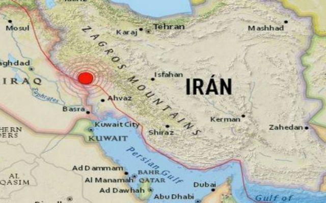 Tiembla en Irán - Foto de www.actualidad.rt.com