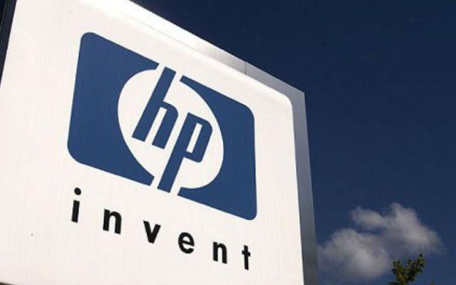 HP alerta por falla en baterías de sus computadoras - Foto de Telegraph