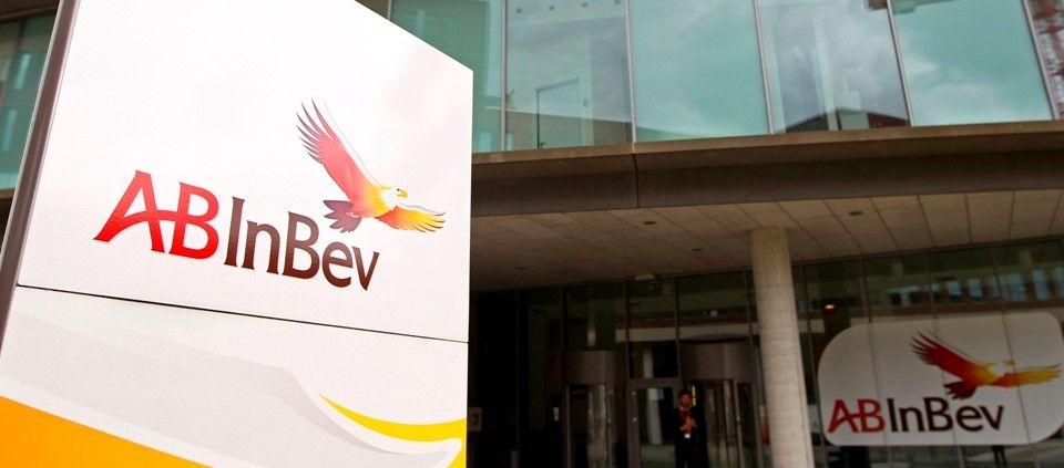 AB InBev podría fusionarse con Pepsi - Foto de International Business Times