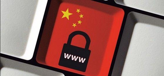 China cerró 1.8 millones de cuentas de redes sociales en último trimestre 2013 - Censura china en internet