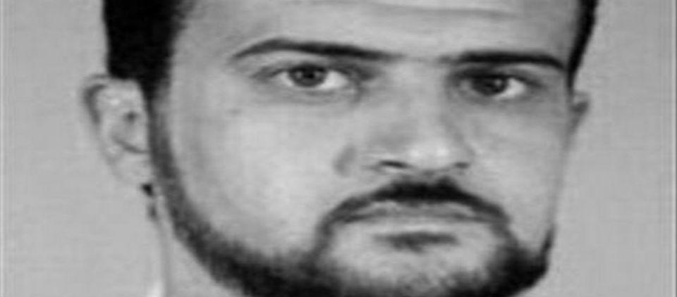 EE.UU. dice que presunto terrorista muere tras larga enfermedad - Foto de BBC