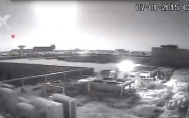 Cae meteorito en Rumania - Meteorito explota en Rumania