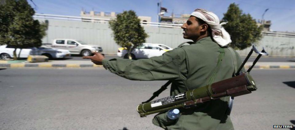 Protestas contra chiíes al sur de Yemen_bbc