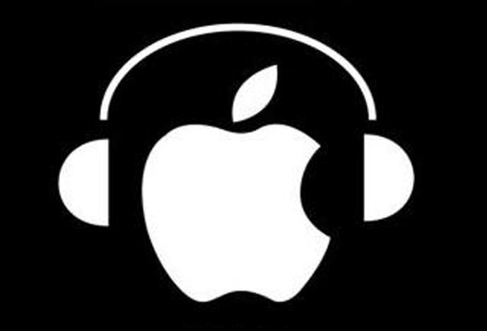 Apple Music revela cuánto pagará por derechos de canciones - Foto de slumz.boxden.com