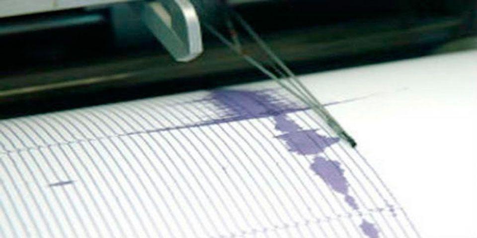 Sismo de 6.2 en Chile - Foto de Quadratín
