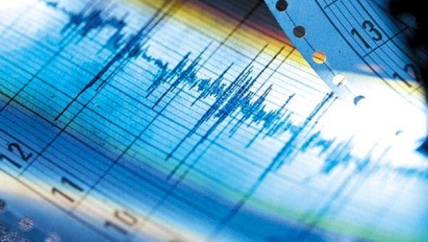Sismo magnitud 6.1 sacude Chile - Foto de Internet
