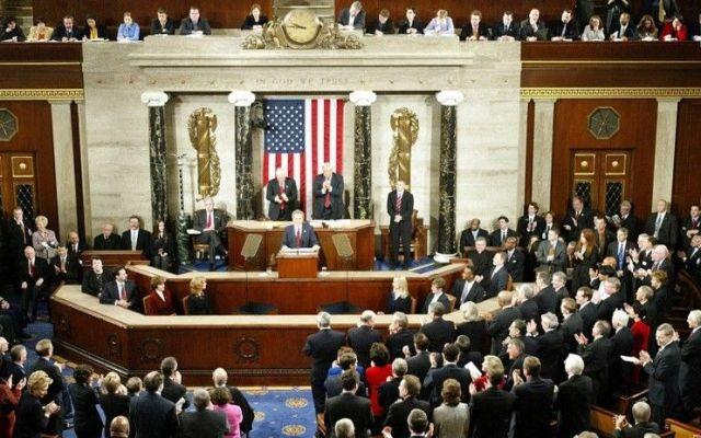 Acuerdo EE.UU.-Irán sigue con vida en el Senado - Foto de Internet