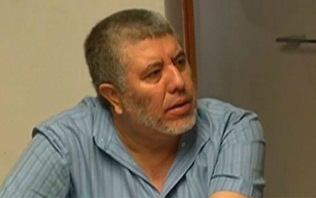 Frenan extradición del Viceroy - Foto de Youtube
