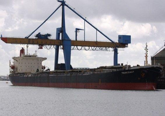 Aseguran en buque químicos para la elaboración de droga procedentes de China - Foto de fleetmon