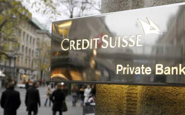 Banco suizo coopera con autoridades en caso FIFA - Foto de ibtimes.com
