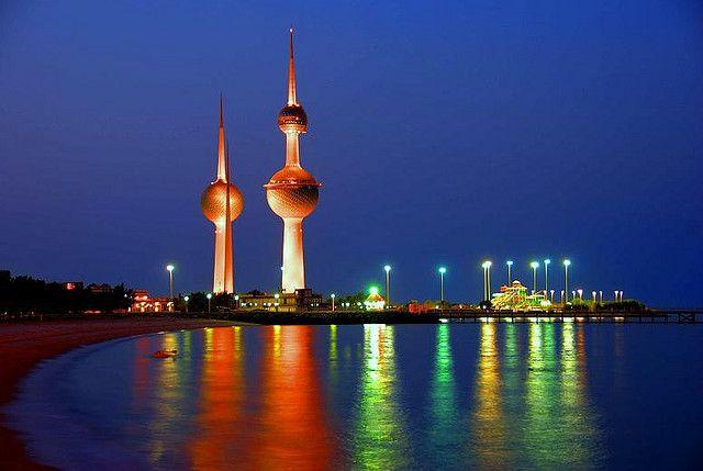 Foto de kuwaitlaborlaw.com